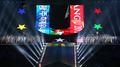 2015光州大运会圆满落幕
