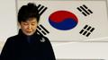 朴槿惠抵达巴黎出席气候变化巴黎大会