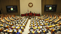 韩国会表决通过韩中自贸协定批准案