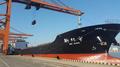 韩对朝制裁5年来首批商货经朝抵韩