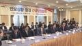 韩国防部:朝正用地形沙盘演练攻击首尔