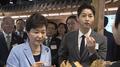 朴槿惠:《太后》是创造经济和文化昌盛的典范