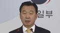韩政府:现阶段进行韩朝民间交流不合适