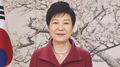 朴槿惠:决不屈服于朝鲜的恐吓