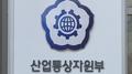 韩产业部:从国家利益出发考虑签署韩英FTA