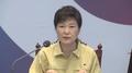 朴槿惠称朝鲜核心高官投诚表明朝鲜体制现裂痕