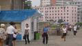 三名朝鲜居民8月初偷渡脱北