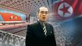 消息:朝鲜为防居民出逃加强朝中边境监控