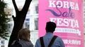韩最大规模购物旅游体验节开启