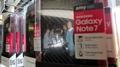 三星电子称Note7停产损失预计为200亿元