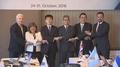 韩与中美洲6国谈妥自贸协定 汽车果业将受益