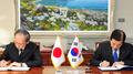 韩日正式签署《军事情报保护协定》