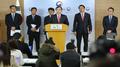 韩将中国涉朝交易企业鸿祥及高层纳入制裁名单