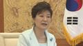 韩统一部认定朴槿惠未致信金正日