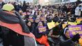 韩各地民间组织举行集会主张韩日慰安妇协议无效
