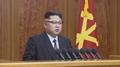金正恩发表新年贺词炫耀朝鲜核导能力