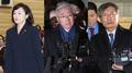 韩国会控告前现任文体部长作伪证