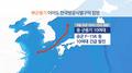10余中国军机进入韩防空识别区意图引猜测