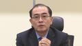 投韩朝鲜公使称近日来韩朝外交官较多