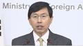 韩政府敦促日本立即停止主张独岛主权