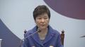 朴槿惠遭弹劾下台 礼遇将一笔勾销