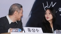 洪尚秀金敏喜首次公开承认婚外情