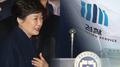 韩检方拟明日通知朴槿惠传讯日期