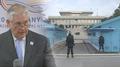 美国国务卿今首访韩国 商讨朝核问题