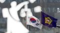 朴槿惠今出庭受审 是否被批捕明见分晓