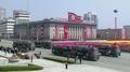 朝鲜在阅兵式上首度公开疑似新型洲际导弹