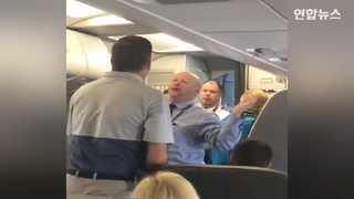 [현장영상] 아메리칸항공 승무원, 유모차 빼앗고 승객과 대치