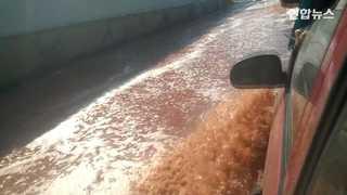 [현장영상] 공장 붕괴로 '과일주스' 홍수 맞은 러시아 거리