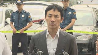 '엄태웅 성폭행 무고' 여성 징역 2년6월 실형