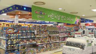 유통업계, 황금연휴 특수 노린다…키워드는 '가족'