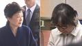 亲信门预审今开庭 朴槿惠缺席否认涉贿