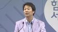 韩当选总统文在寅今将提名青瓦台幕僚人选