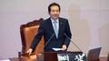 韩国国会促邀朝鲜参加第二届欧亚国家议长会议