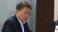 文在寅强烈谴责朝鲜发起挑衅不负责任