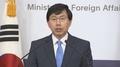 韩政府就安倍向靖国神社献祭祀费深表忧虑