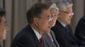消息:韩曾向中方提议举行韩中美对话讨论萨德