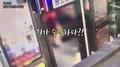 코인 노래방서 동전·지폐 슬쩍…396만원 훔친 연인