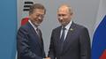 文在寅将于9月初访俄会晤普京