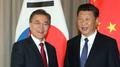 韩中元首互致贺电庆祝建交25周年