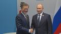 韩俄领导人将于6日在符拉迪沃斯托克会晤