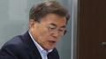 详讯:韩总统府推测朝鲜第六次核爆引起地震