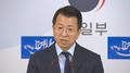 韩海警发现疑似朝鲜居民遗体 拟移交朝方