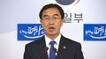 韩政府决定通过国际组织对朝提供人道援助