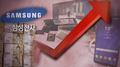 三星电子第三季营业利润同比增178.9%