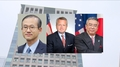 韩美日副外长会晤商讨朝核对策