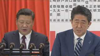 한반도 주변 스트롱맨 전성시대…집권 연장한 시진핑ㆍ아베